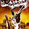 nba-street-showdown